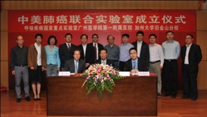 Lung Cancer Joint Laboratory Signing Ceremony - 03-31-2010 - Copy